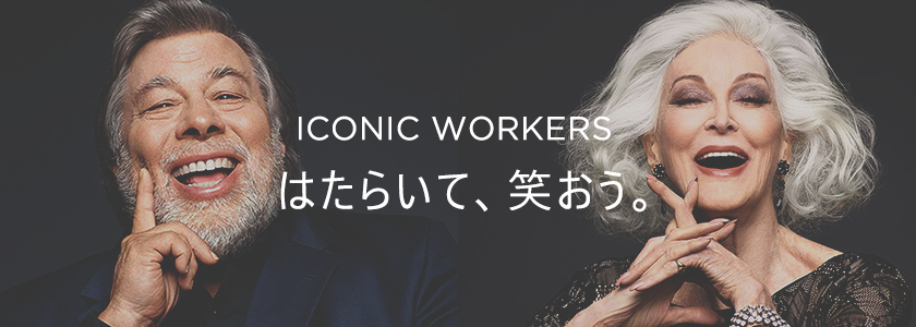 ICONIC WORKERS