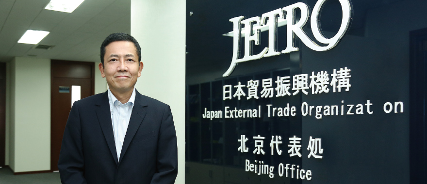 日本貿易振興機構(JETRO China)|進出企業インタビュー | 法人のお客 ...