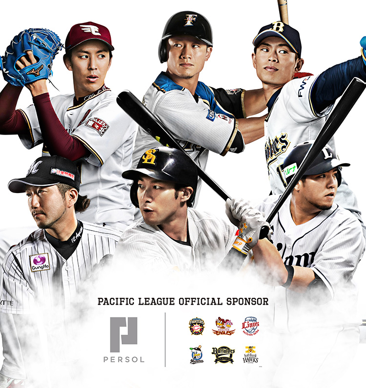 PACIFIC LEAGUE OFFICIAL SPONSOR PERSOL